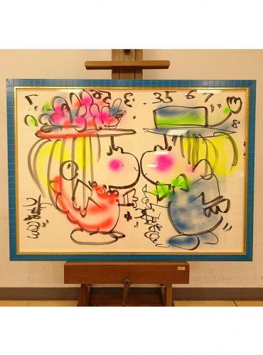 水森亜土さんの直筆作品の額装