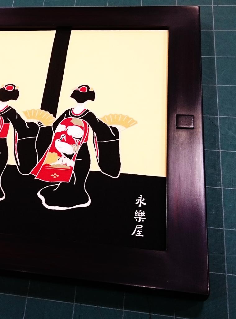大阪梅田の画材屋といえばここ!2選 ...