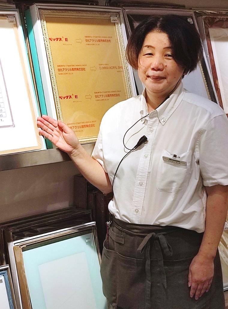 徳田 由美